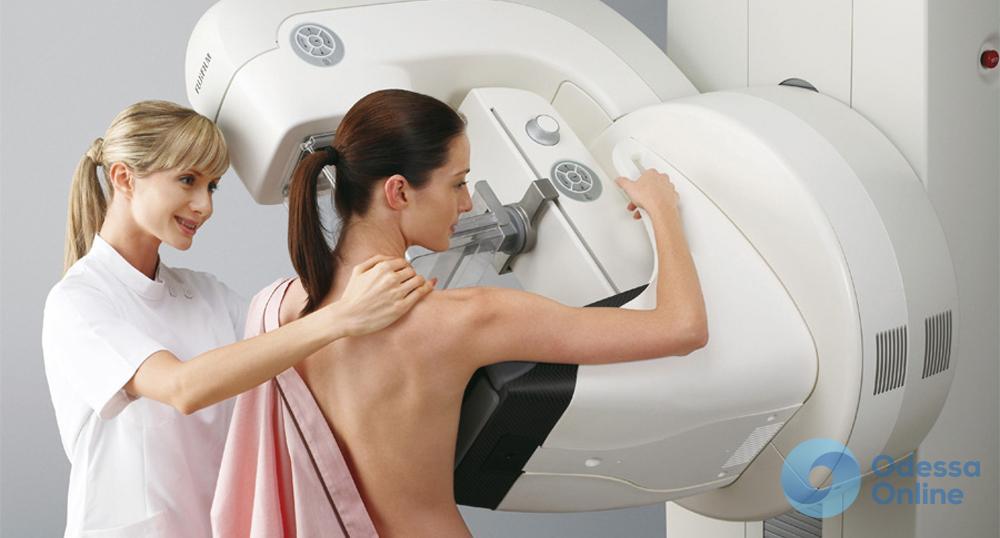 В Одессе откроют бесплатный маммографический центр
