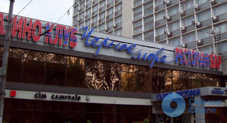 В обход санкций: АМКУ разрешил российской структуре купить две гостиницы в центре Одессы