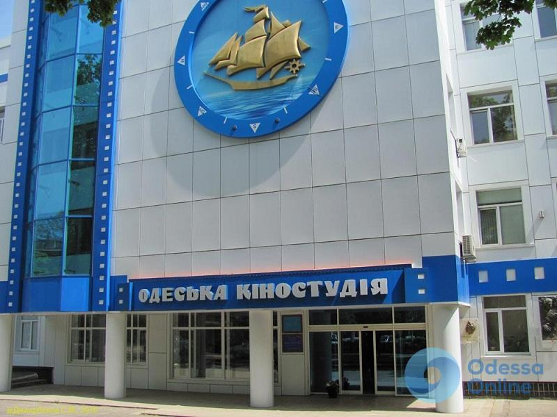 Одесса и Львов укрепляют киноотношения