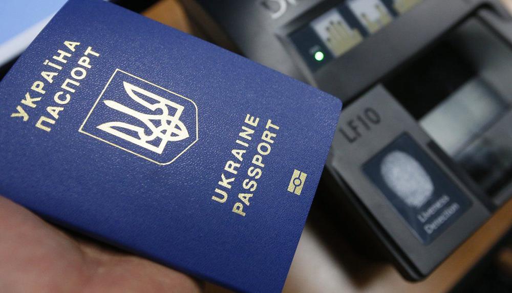 Центр админуслуг на Косовской уже выдает биометрические паспорта и ID-карты