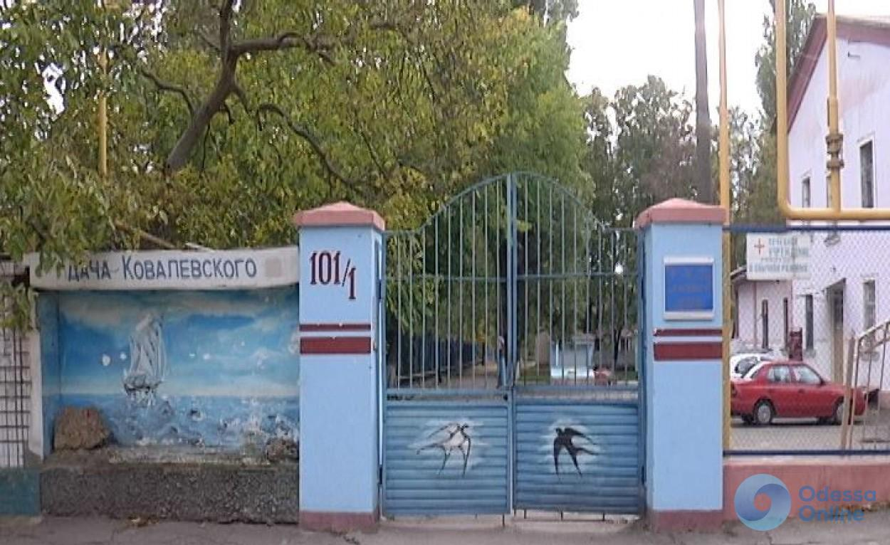 Одесский санаторий «Ласточка» перепрофилируют