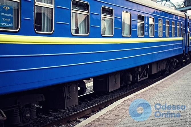 Падает спрос: поезд Одесса — Москва будет ходить еще реже