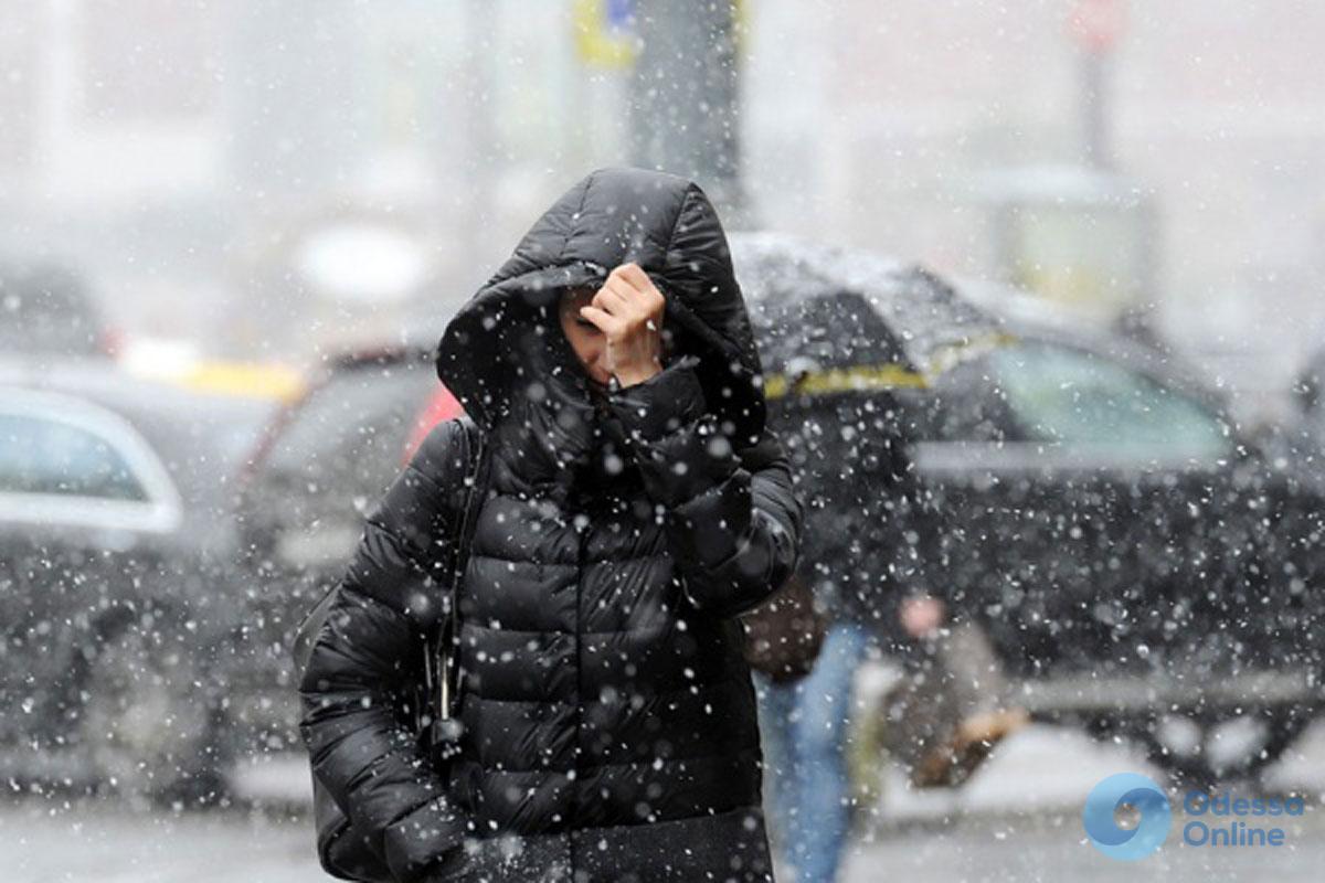 Штормовое предупреждение в Одесской области: синоптики обещают мокрый снег и гололед