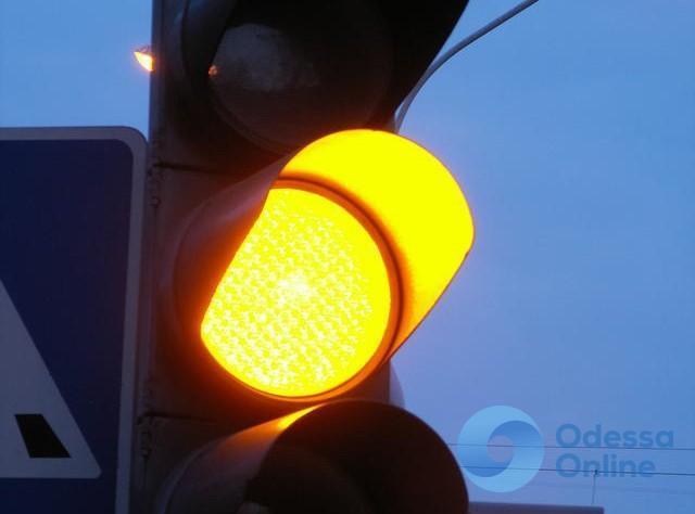 На Французском бульваре сутки не будет работать светофор