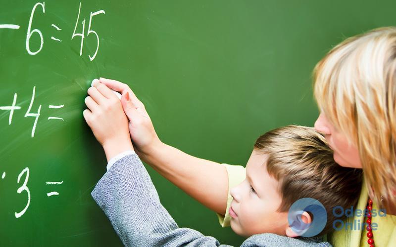 Одесским учителям спецшкол и инклюзивных классов повысят зарплату