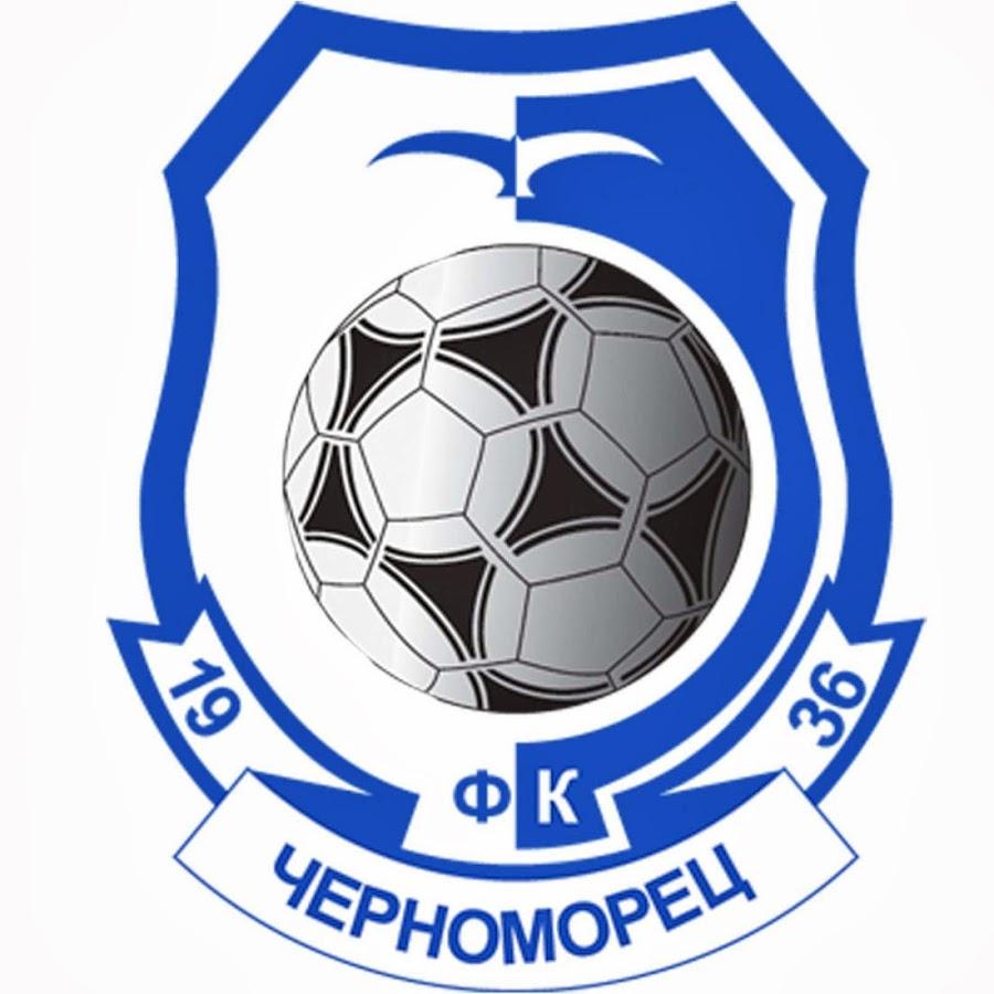«Черноморец» подписал контракты с четырьмя футболистами