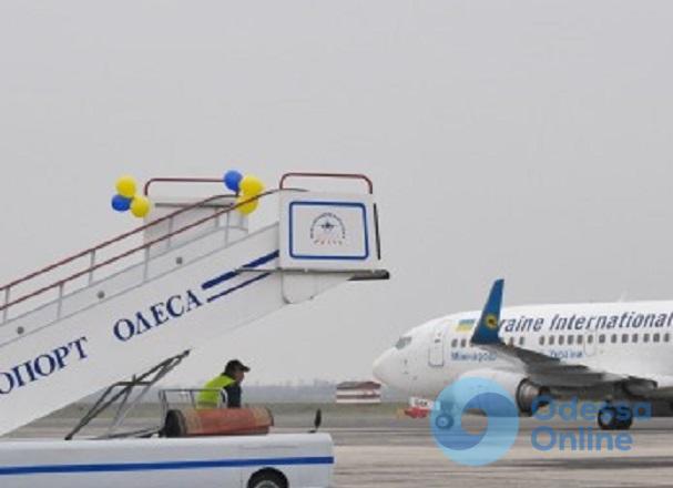 В Одессе туман частично парализовал роботу аэропорта