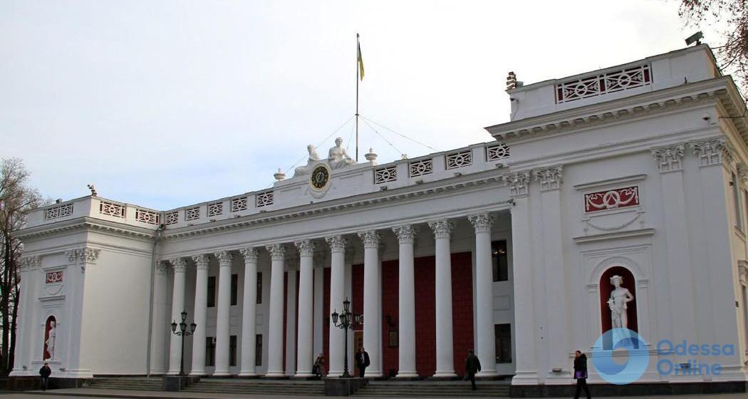 Кредит Гурвица: Одесский горсовет пытается вернуть городское имущество