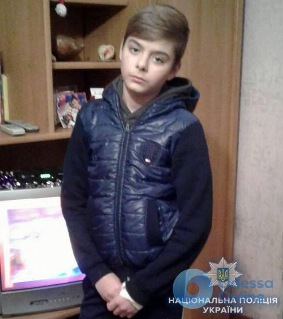 В Одессе разыскивают сбежавшего ребенка