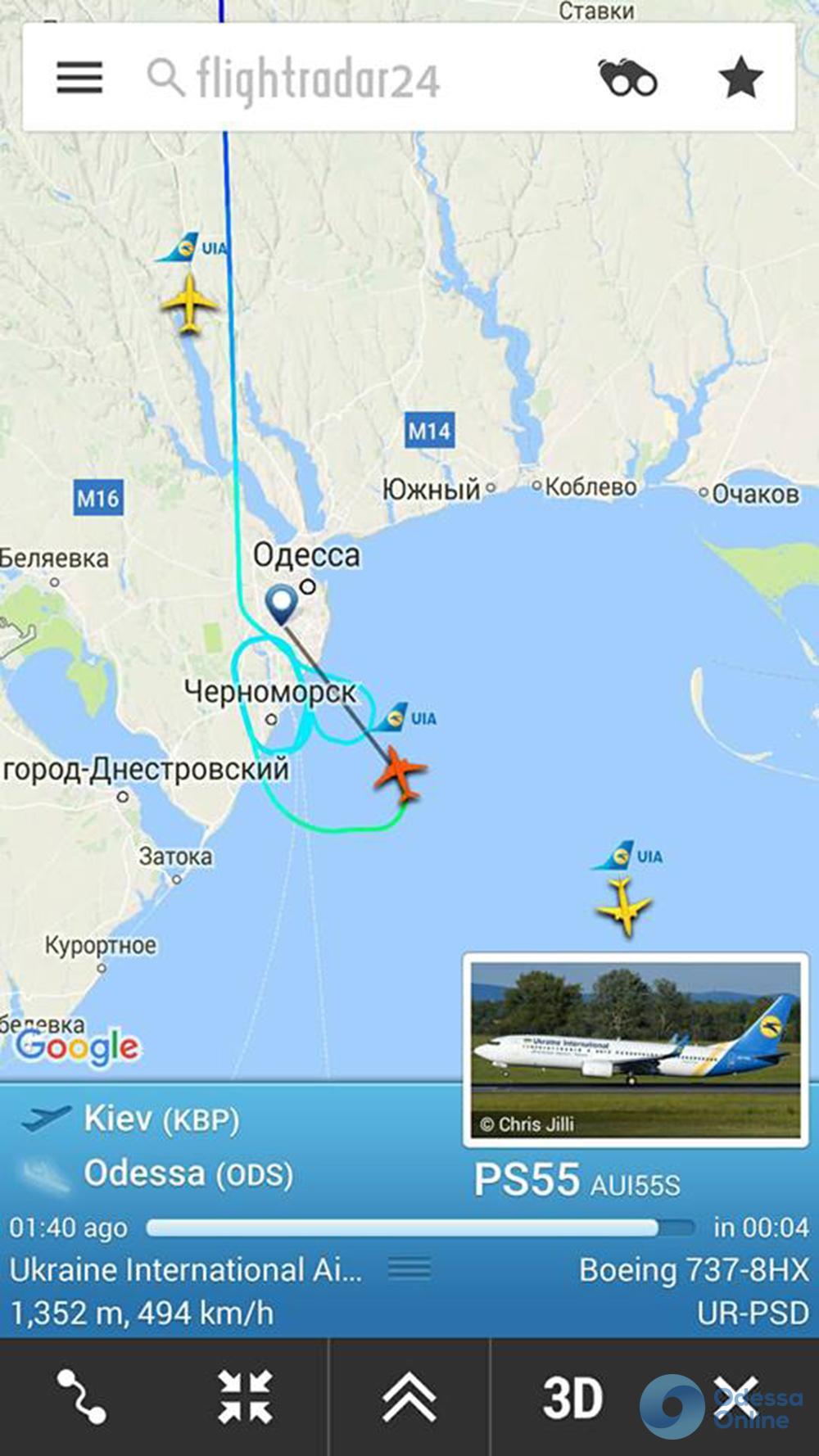 Непогода: два самолета не могут сесть в Одессе