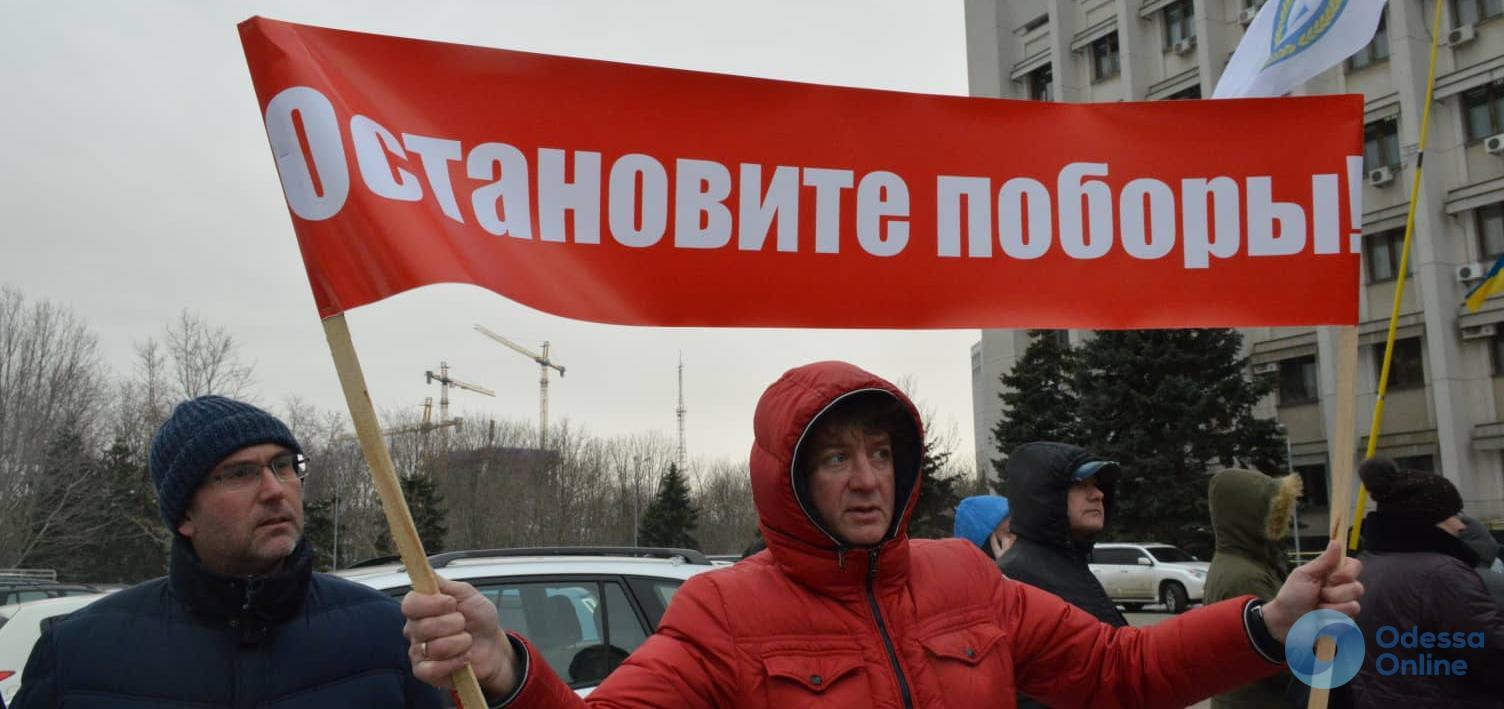 Под зданием ОГА митинговали предприниматели «Седьмого километра»