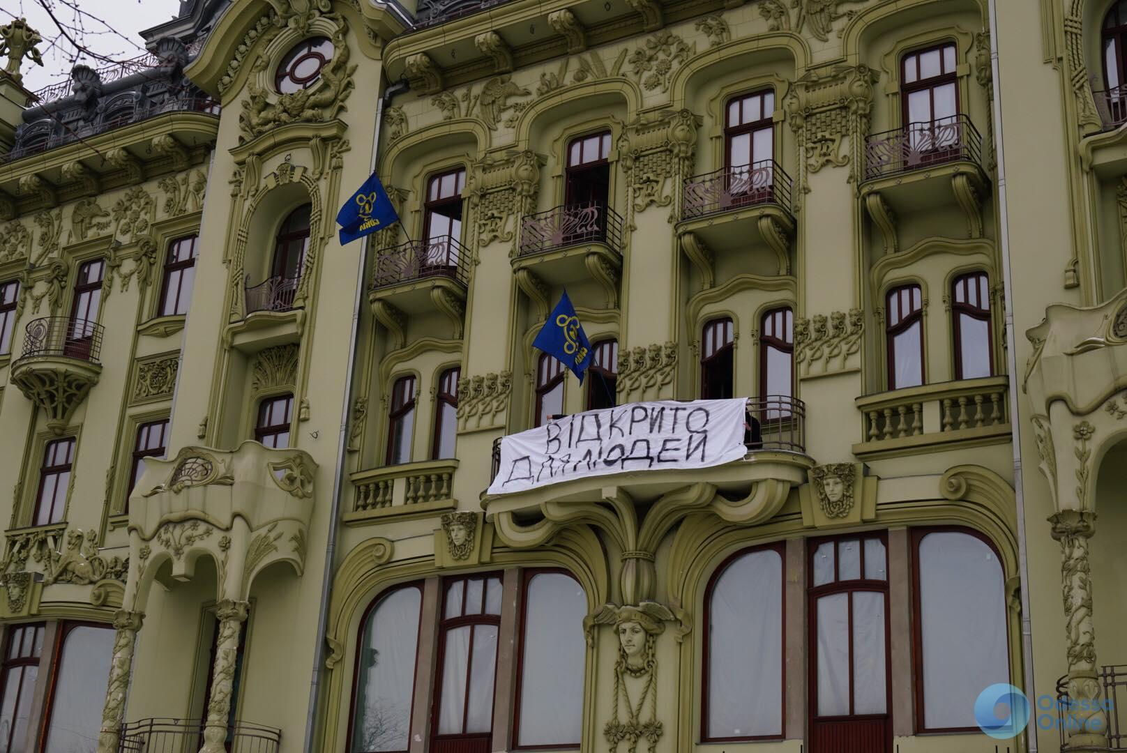 Активисты требует вернуть одесситам гостиницу «Большая Московская»