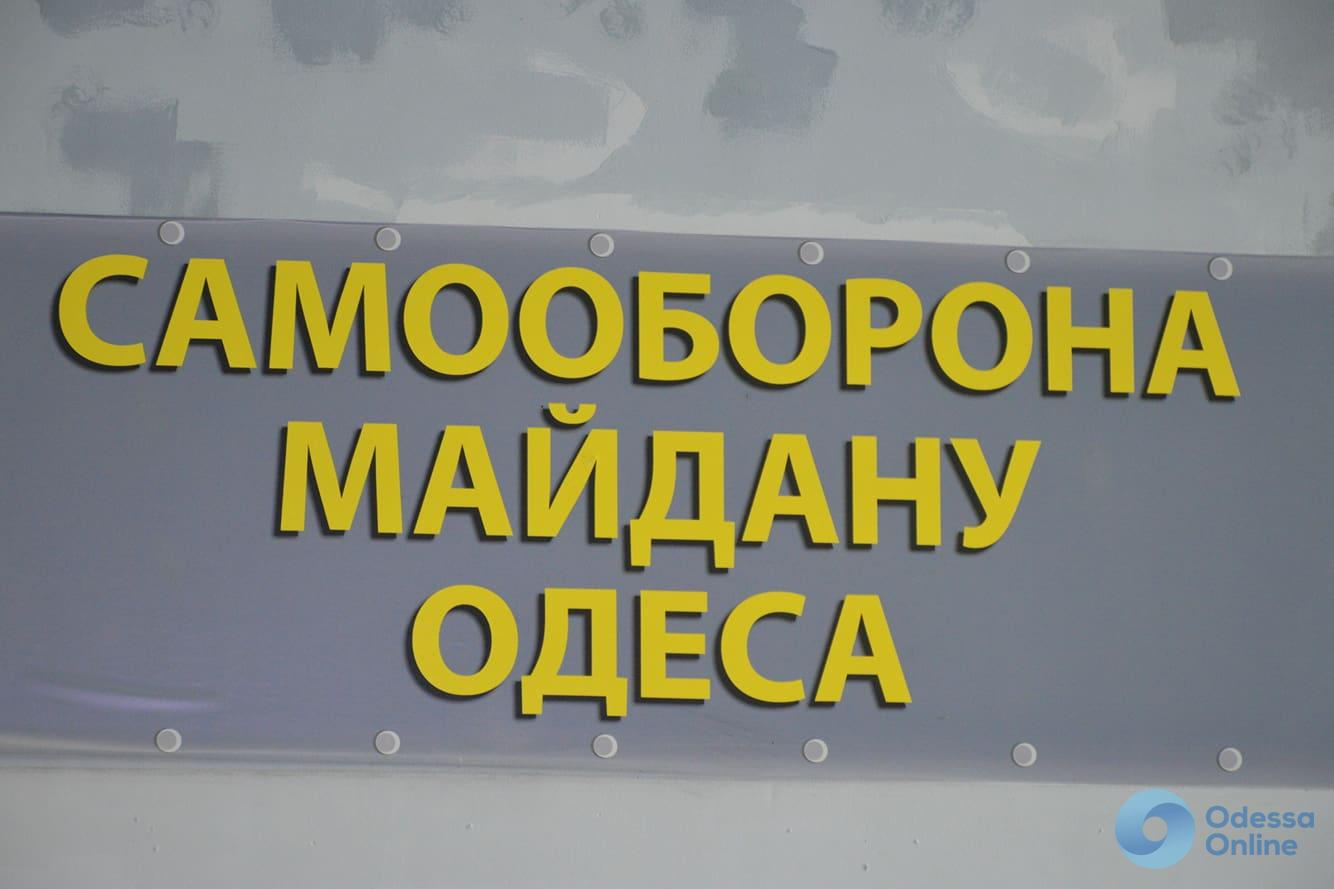 Кто есть кто: в одесской «Самообороне» рассказали о бывших лидерах организации