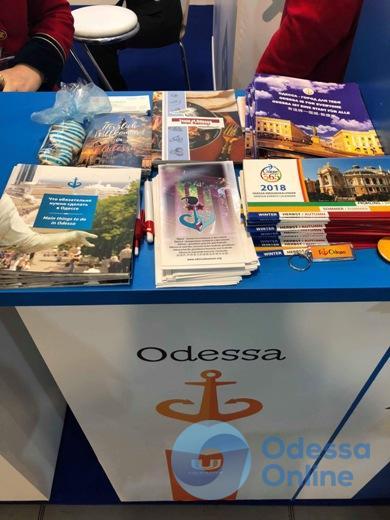 Одесса участвует в Международной выставке ITB Berlin 2018