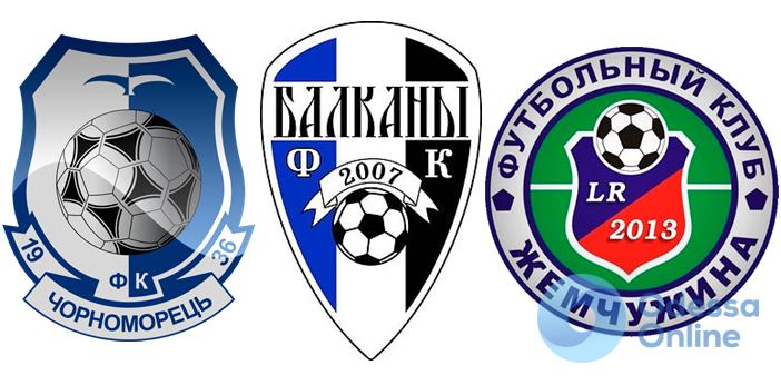 В Одесской области за два дня пройдут сразу три матча чемпионата Украины по футболу
