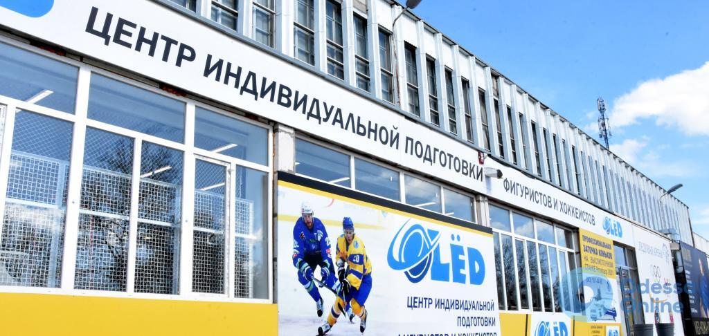Во Дворце спорта открыли центр подготовки фигуристов и хоккеистов