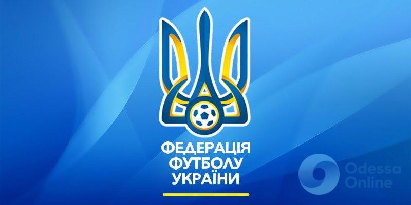 Большая политика большого футбола: Федерация футбола Украины приостановила деятельность Федерации футбола Одесской области