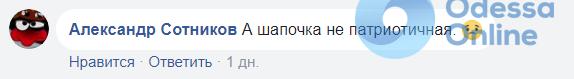 Степанова упрекнули за «флаг России» на голове у сына