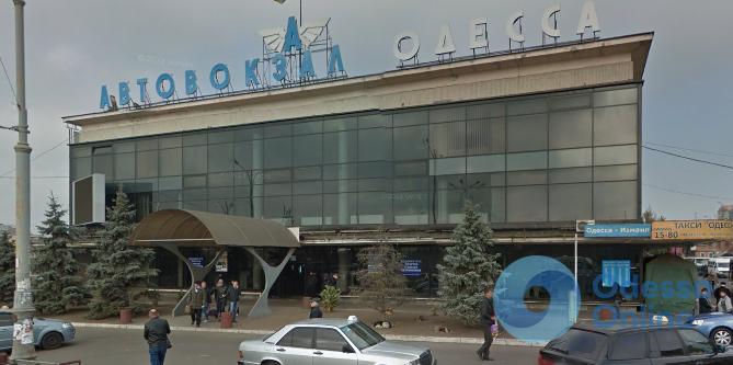 Погода «заморозила» роботу Одесского центрального автовокзала