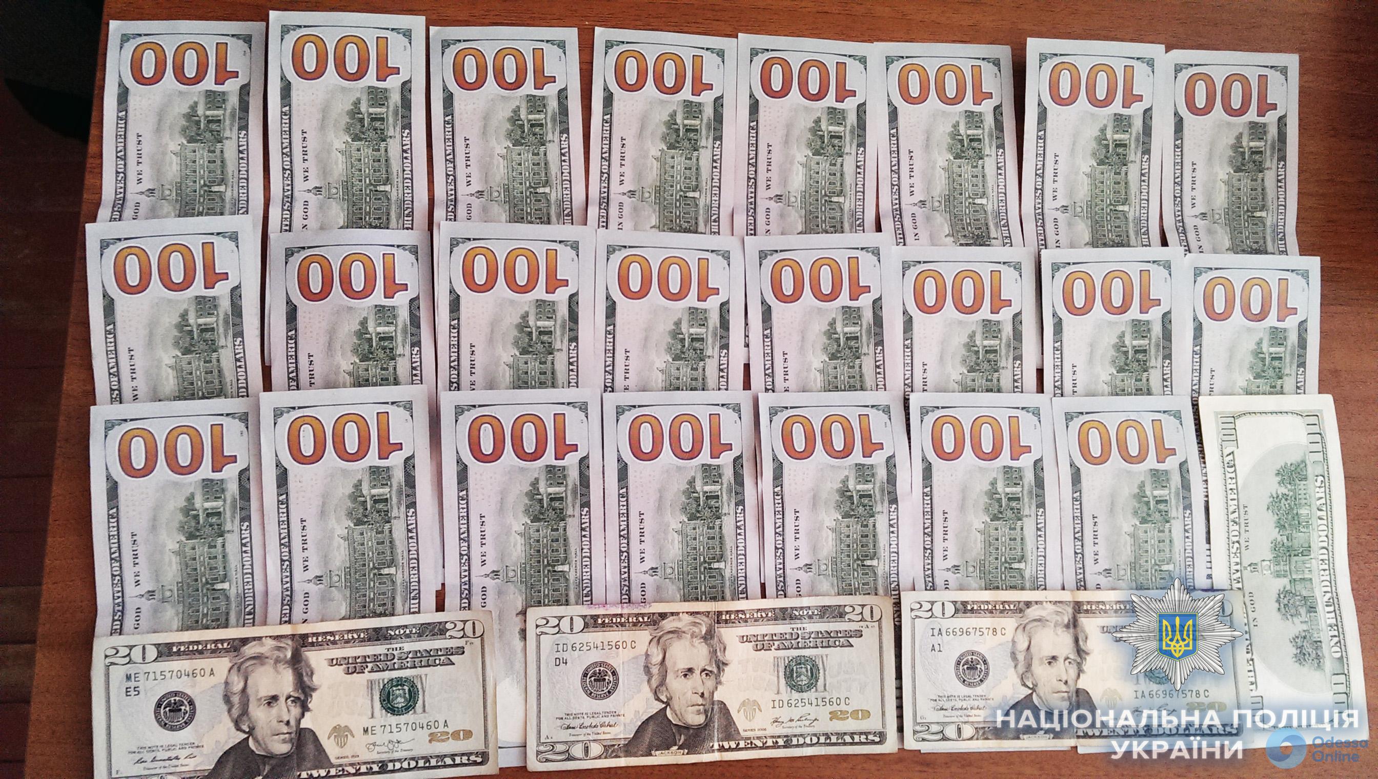 Одесская область: рецидивист украл из офиса более 170 тысяч гривен