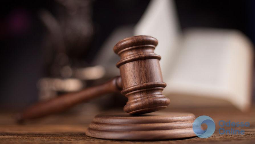 Взятка: в Одесской области чиновник получил 5 лет тюрьмы