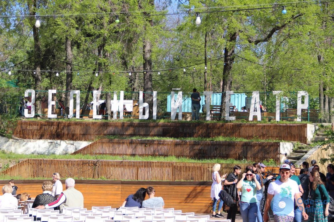Одесский Зеленый театр снова принимает гостей (фото)
