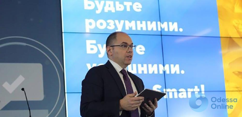 BeSmart: Максим Степанов «продвигает» бизнес жены за счет служебного положения