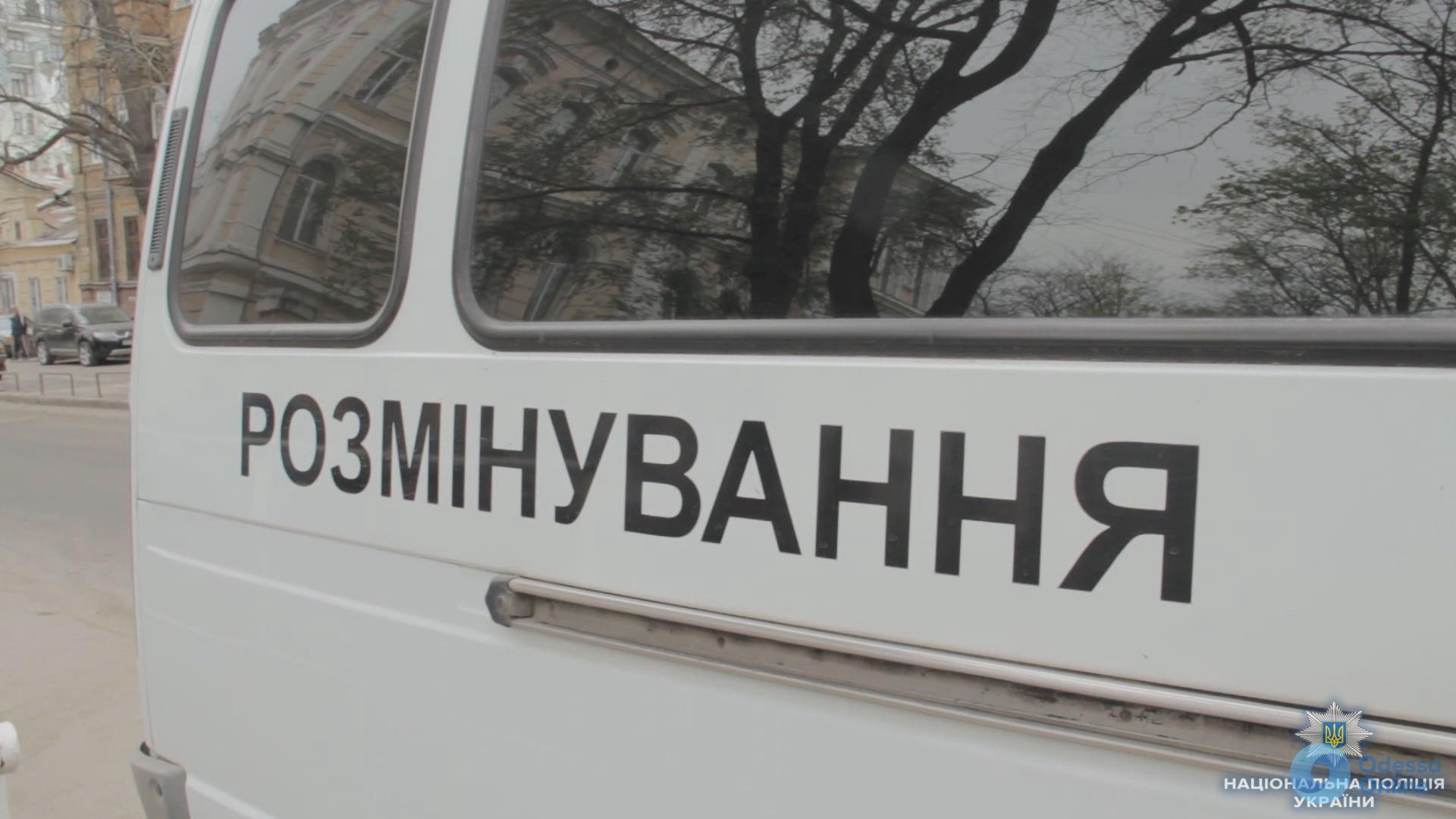 В здании суда на проспекте Шевченко ищут бомбу (обновлено)