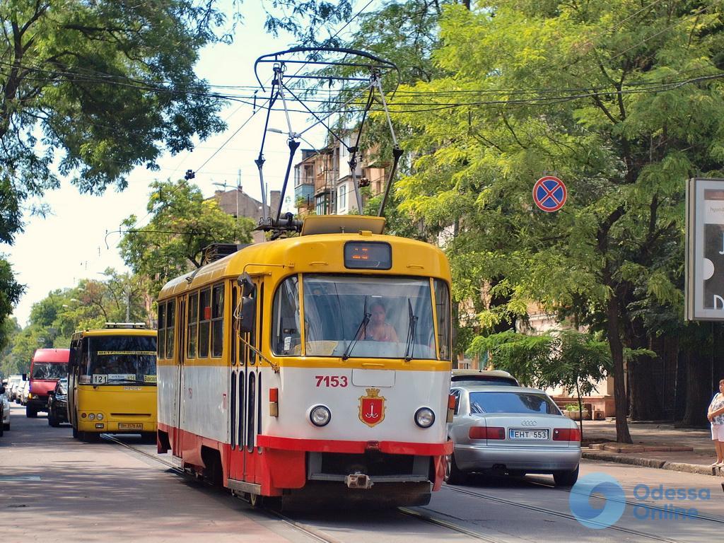 В Одессе временно не работают три трамвайных маршрута
