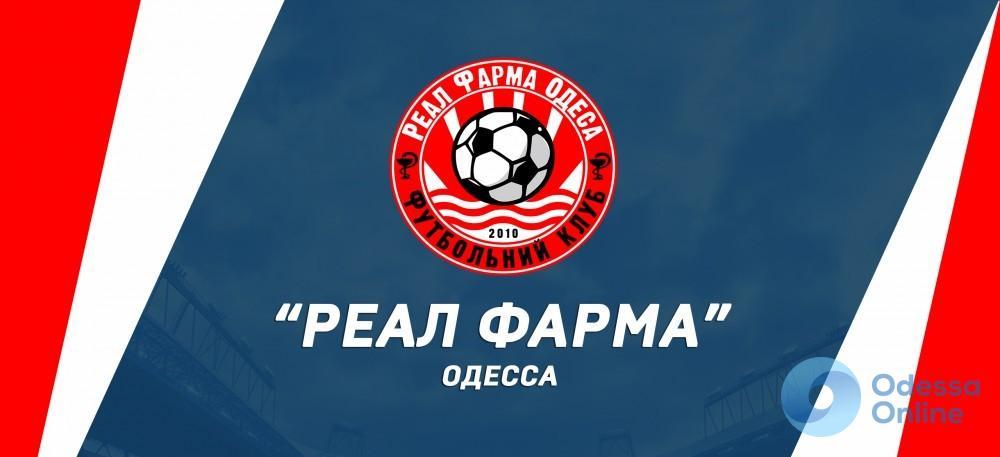 Одесские футболисты не удержали победный счет в матче чемпионата Украины