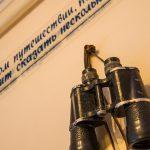 музей Паустовского (16) - фото С. Кинка
