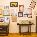 музей Паустовского (8) - фото С. Кинка