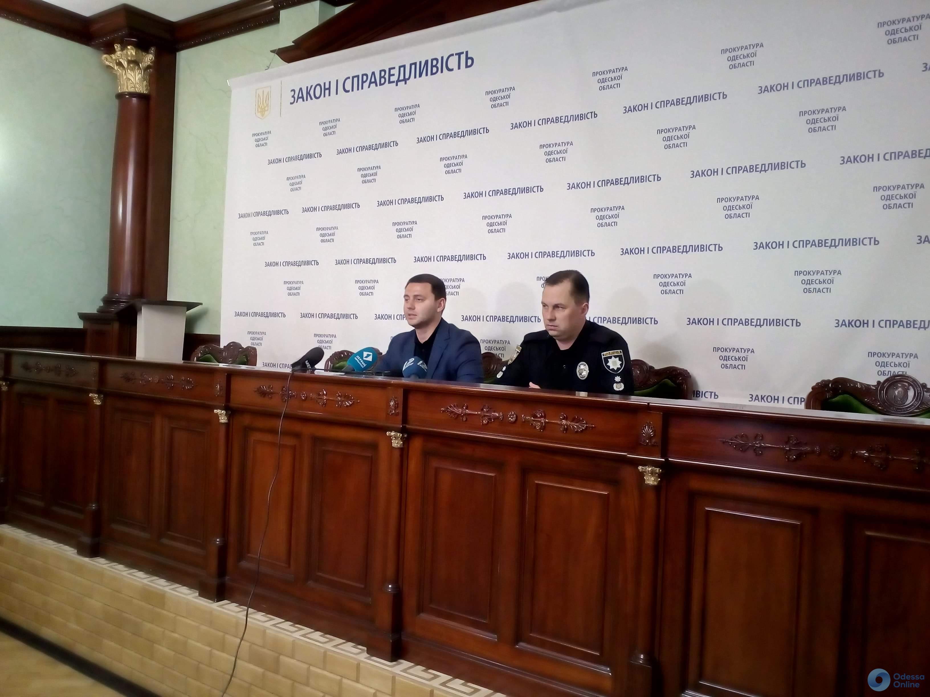 В Одесской области подкупали избирателей