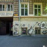 вход в музей звука (2) - фото С. Кинка
