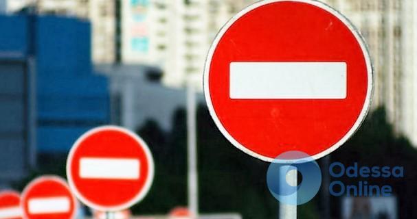 Одесса: часть улицы Самолетной закроют на пять месяцев