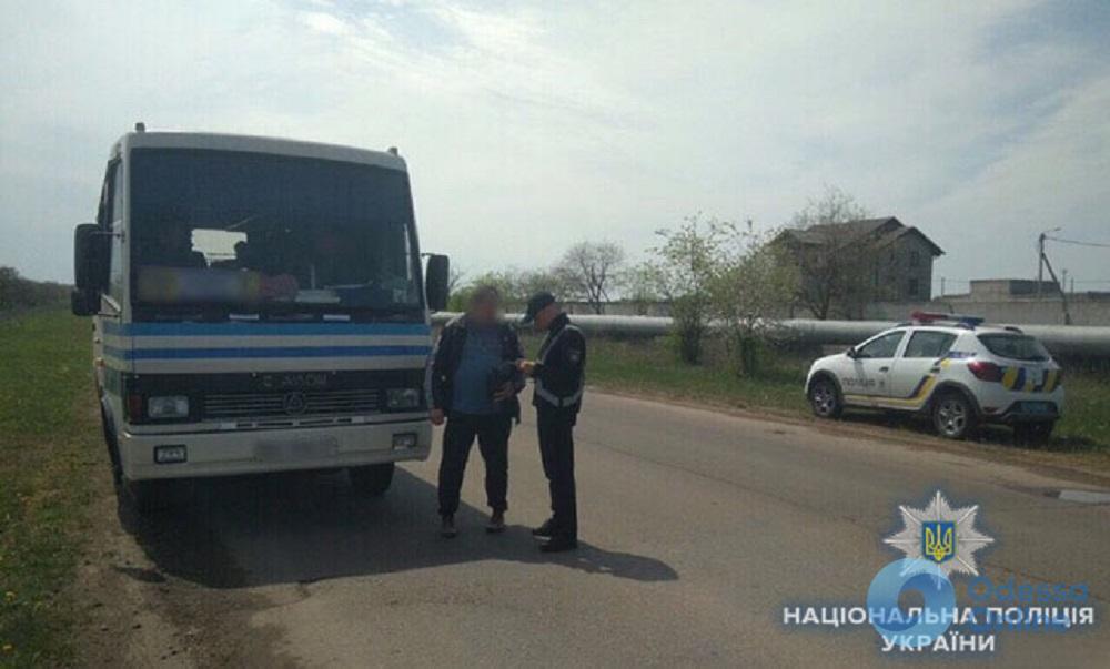 Под Одессой полицейские тщательно проверяют пассажирский транспорт