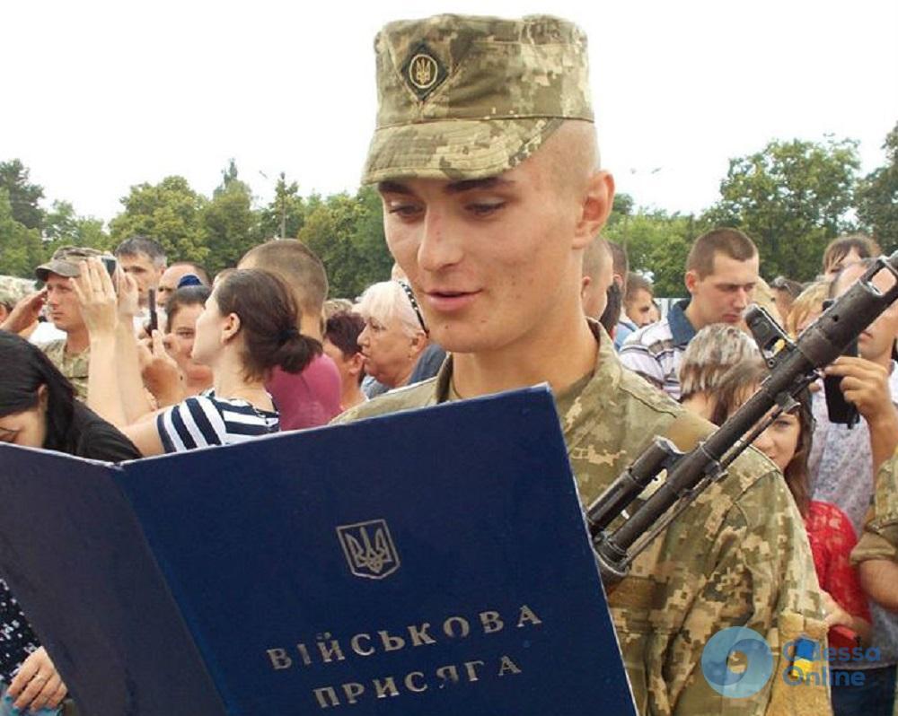 Одесская область: суд оштрафовал военкома за вымогательство взятки у отца глухого призывника