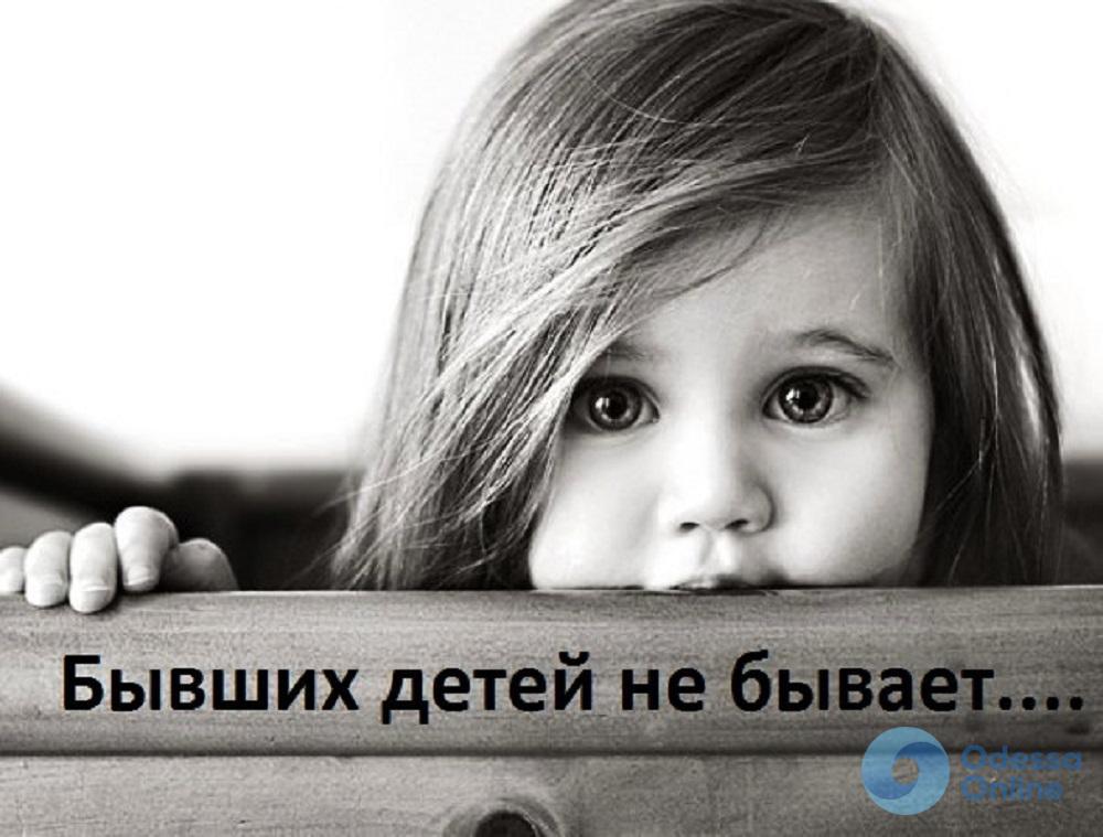 В Одесской области с неплательщиков алиментов взыскали почти 100 миллионов гривен