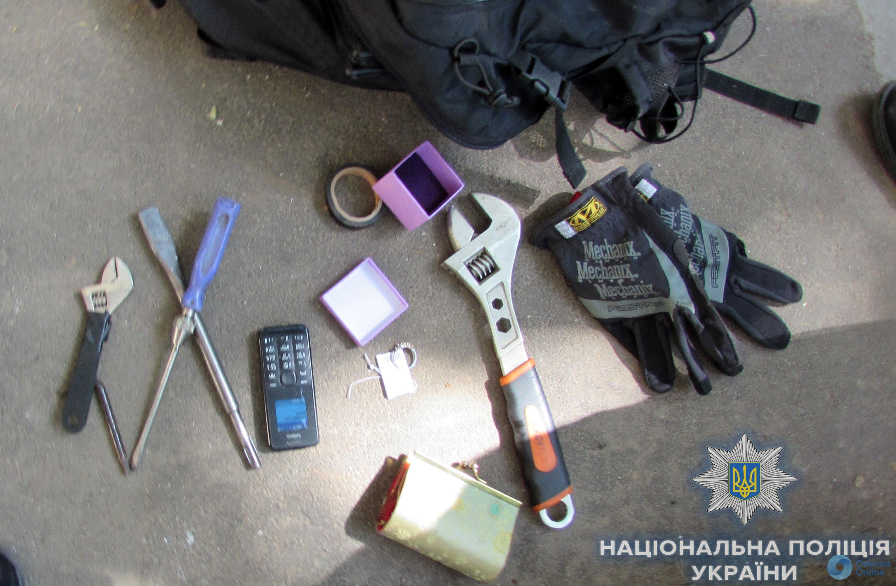 В Одессе бдительные соседи задержали квартирных воров