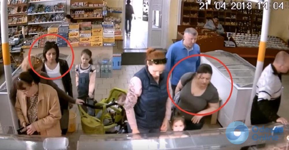 В одесских магазинах орудуют карманные воровки