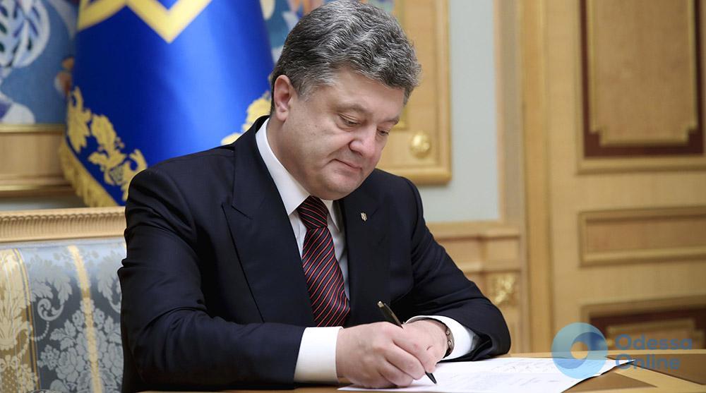 Президент Украины наградил одесских ученых