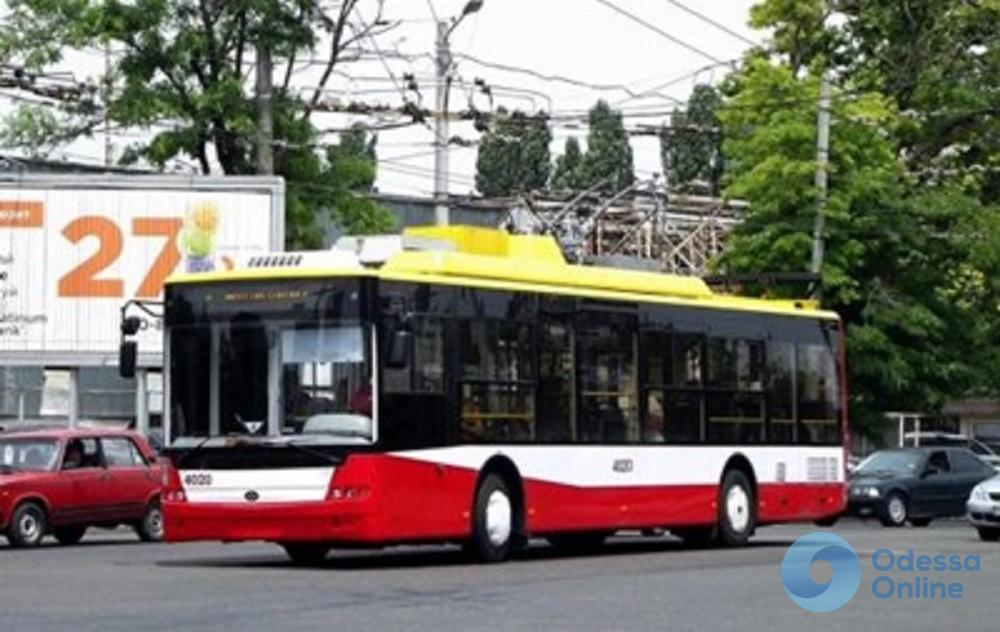 В Одессе реже курсируют некоторые троллейбусы