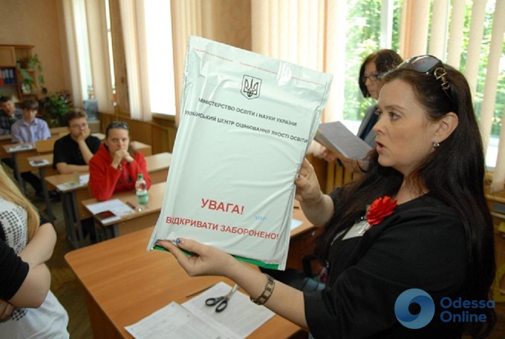 В Одессе откроют свыше четырех десятков пунктов ВНО по украинскому языку и литературе