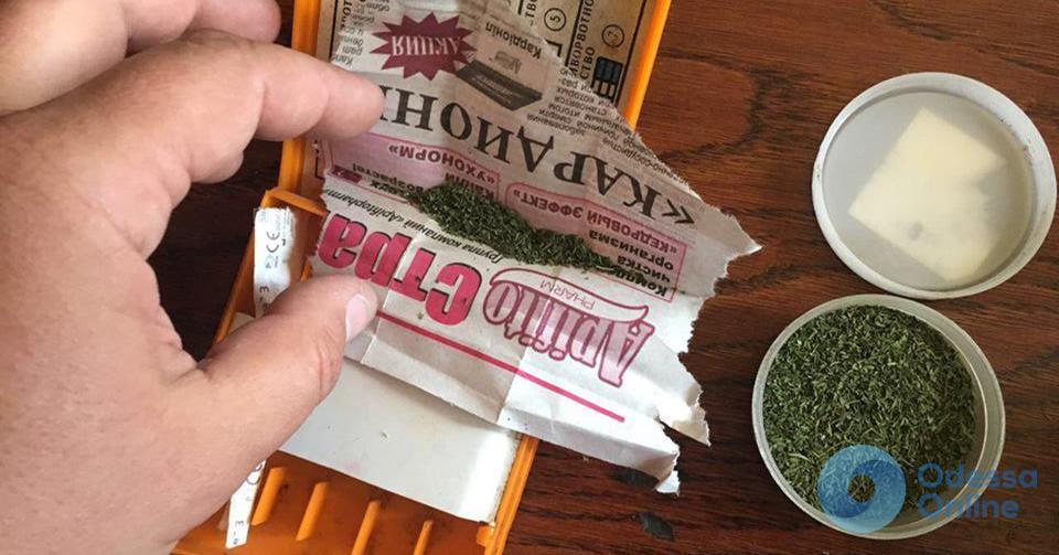 Балта: мужчину отправили за решетку за 30 граммов конопли