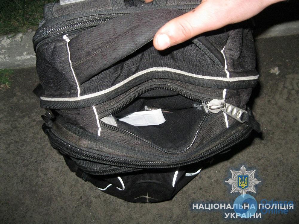 В Измаиле полицейские задержали парня с наркотиками в рюкзаке