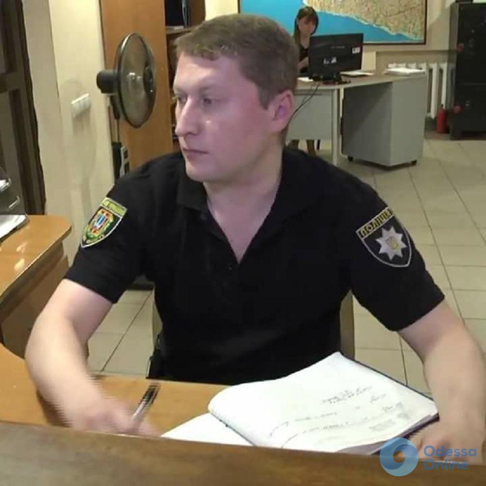 Одесского полицейского отстранили от службы за оскорбительные высказывания в адрес участников боевых действий