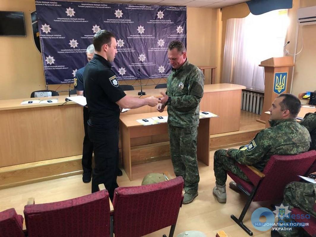 Одесским полицейским присвоили спецзвания в зоне боевых действий