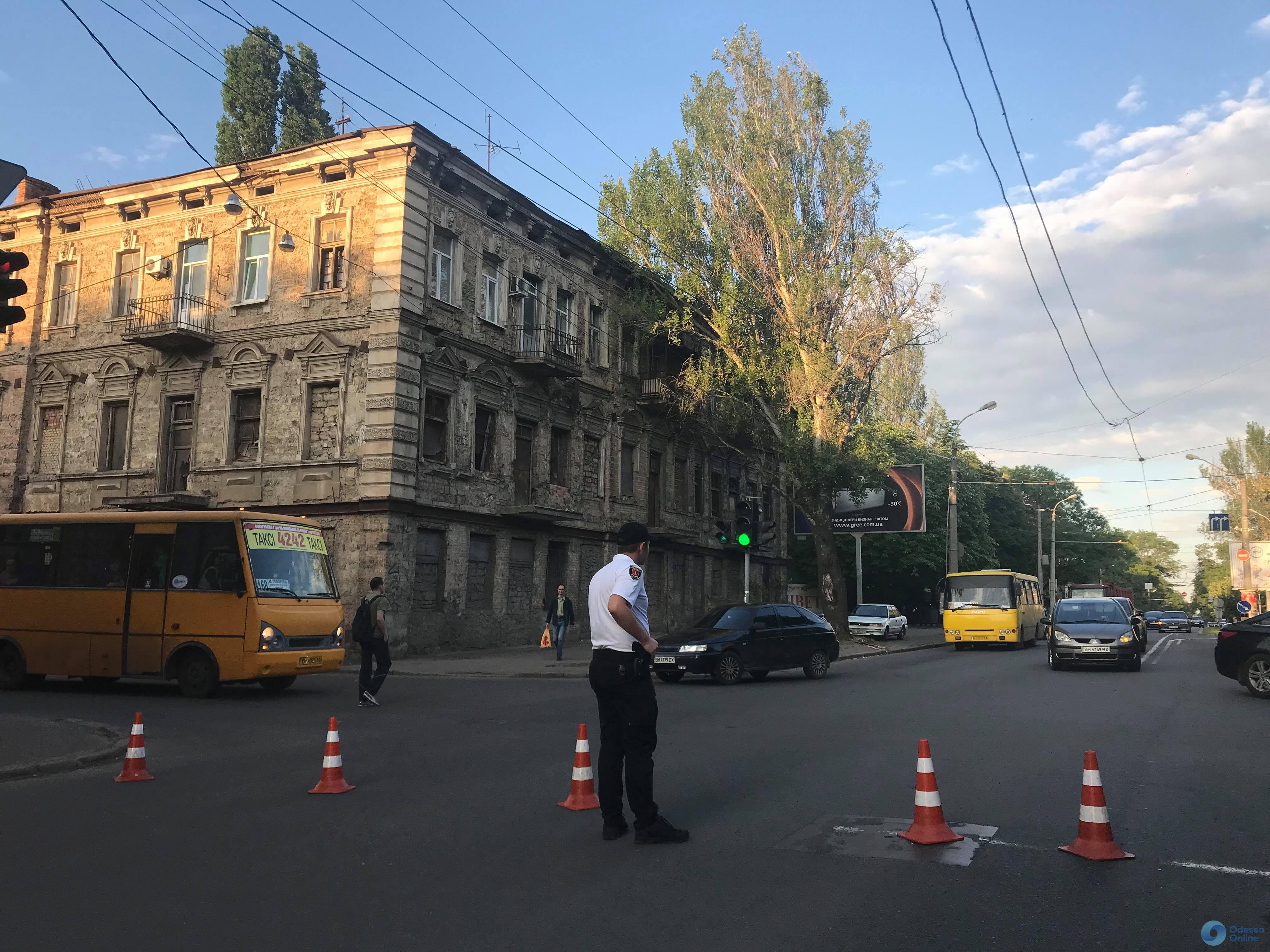 В Одессе перекрыли улицу Разумовскую