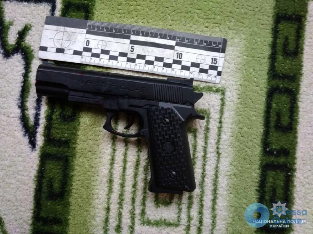 В Одессе злоумышленник ограбил финучреждение при помощи игрушечного пистолета