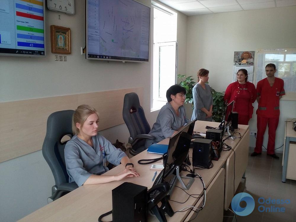 В Одессе вице-премьер-министр Зубко проинспектировал работу Единой диспетчерской службы